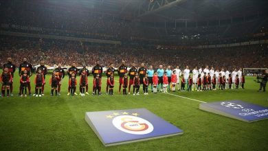 Photo of Galatasaray Among Top 30 European Clubs of All Time