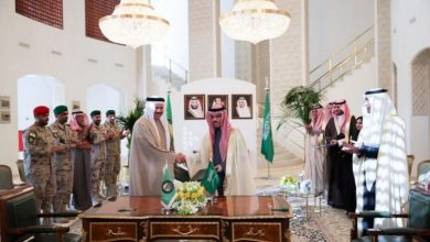 Photo of Gulf Unified Military Command Headquarters in Saudi Arabia