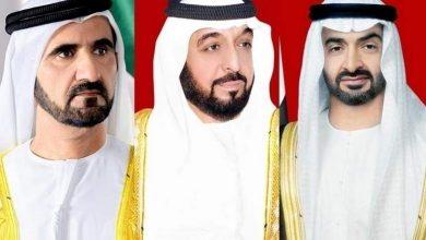 Photo of UAE leaders condole death of Oman's Sultan Qaboos