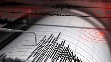 Photo of Powerful earthquake hits between Cuba and Jamaica