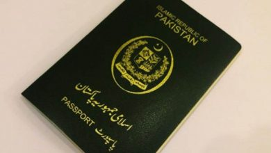 Photo of PAKISTANI PASSPORT STILL AMONG WORST TO HOLD IN 2020