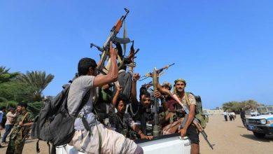 Photo of Iran footprint on Yemen's Houthi weapons