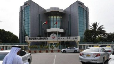 Photo of Coronavirus: Abu Dhabi suspends international patient care services