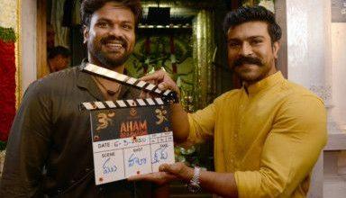Photo of Telugu star Manchu Manoj returns with 'Aham Brahmasmi'