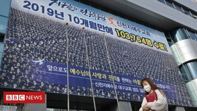Photo of Coronavirus: South Korea sect leader to face homicide charges over deaths