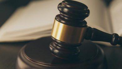 Photo of Musharraf treason case: PBC moves apex court against LHC's decision | Pakistan