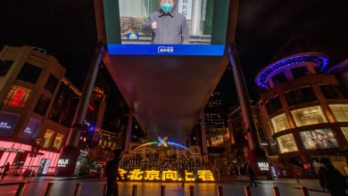 Photo of Its Coronavirus Cases Dwindling, China Turns Focus Outward