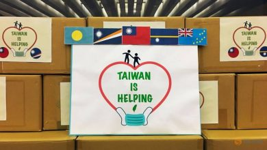 Photo of Taiwan wades into hotly contested Pacific with its own COVID-19 diplomacy