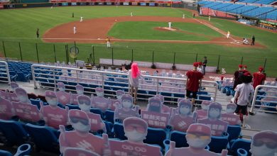 Photo of Taiwan Says 'Play Ball!' (With Cardboard Fans and Robot Drummers)