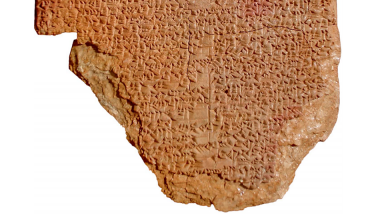 Photo of Authorities Seek Forfeiture of Ancient Gilgamesh Tablet From Hobby Lobby