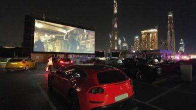 Photo of Video: Inside Dubai's second drive-in cinema