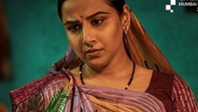 Photo of Vidya Balan's short film 'Natkhat' to premiere at online film festival