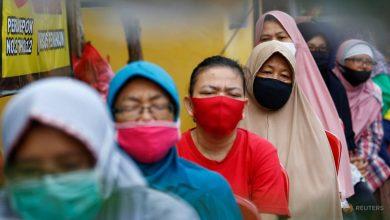Photo of Indonesia announces 260 coronavirus cases, 11 deaths
