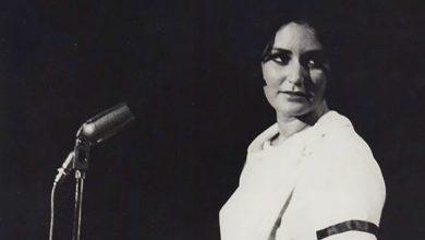 Photo of Dulce Nunes, Bossa Nova Star of the 1960s, Dies at 90
