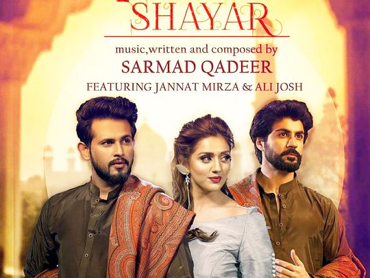 Sarmad Qadeer with TikTok star Jannat Mirza and Ali Josh-1594021947370