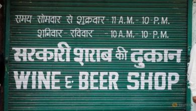 Photo of With liquor shops locked down, 10 die in India drinking sanitiser