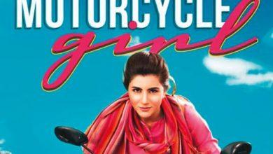 Photo of Pakistani films 'Moor', 'Motorcycle Girl' win big