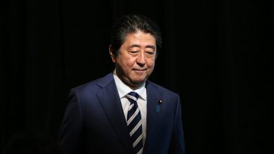 Photo of Shinzo Abe, Japan's Longest-Serving Leader, to Resign Because of Illness