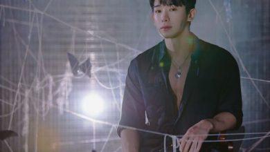 Photo of K-Pop Corner: Wonho makes solo comeback with 'Losing You'
