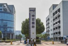 Photo of U.S. Places Restrictions on China's Leading Chip Maker