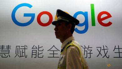 Photo of China preparing an antitrust investigation into Google: Sources