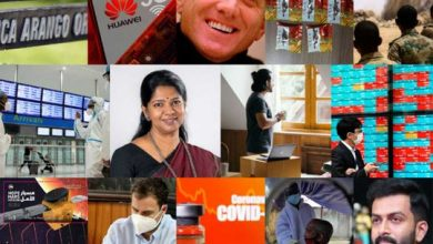 Photo of News in pictures: Job loss fears hit workers globally; UK to infect healthy volunteers; Robert Redford's son James dies; Dubai thwarts smuggling attempts; Prithviraj tests COVID-19 positive…