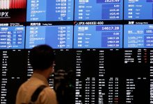 Photo of Tokyo Stock Exchange Glitch Brings Trading to a Halt