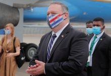 Photo of U.S. to Establish Embassy in the Maldives