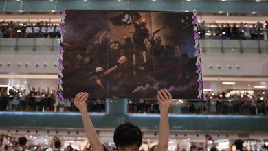 Photo of Macau exhibition showing Hong Kong protest photos shuts