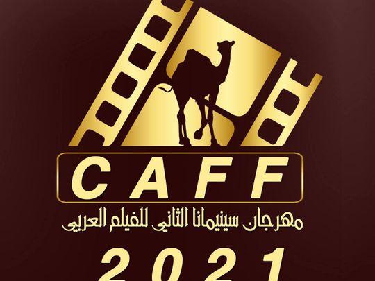 caff 1-1611479393500