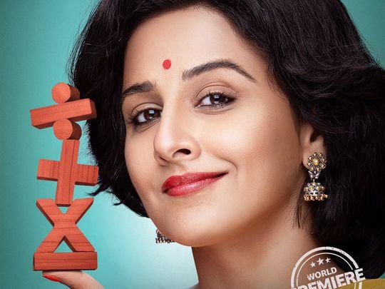 Shakuntala-1589541498679
